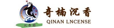 Zhongshan Qinan Agarwood Industry Co., Ltd.